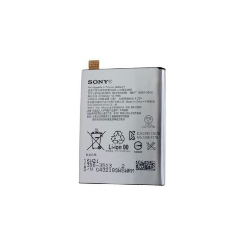 Sony X Performance Battery