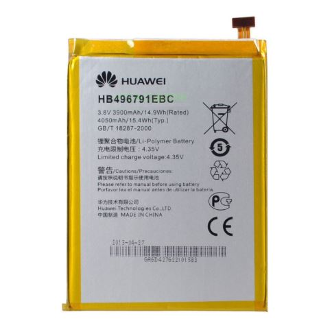 Huawei MT1 Battery