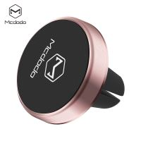 Mcdodo Car Vent Mount Magnetic Holder Rose zlaté
